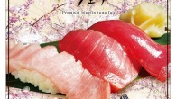 令和3年2月6日(土)から4月4日(日)まで、津久見市内にて「つくみ産本まぐろ~ヨコヅーナ~フェア」を開催! ㈱兵殖が、津久見湾で餌や生簀にこだわり育てた、身の締まった上質な赤身と脂の乗った極上の大トロを兼ね備えた「津久見産本まぐろ」~豊後まぐろ ヨコヅーナ~を使用したメニューを、津久見の桜(四浦半島河津桜・青江ダム山桜・ソメイヨシノ)の開花時期に訪れる方にお手頃な価格で提供いたしますので、是非ご賞味ください! 参加店(飲食店6店舗・物販店5店舗)では、抽選で参加店の食事券などが当たるスタンプラリーも実施いたします。 【フェア概要】 当フェア期間中、チラシ表面①~⑥の飲食店の対象メニューをお食事されると1,000円につきスタンプを1つ押印。 チラシ裏面Ⓐ~Ⓔの物販店で、お買い上げ金額にかかわらず、どの商品でもご購入につきスタンプを1つ押印。 スタンプを2つ集めると抽選にご応募いただけます。 ※Ⓐ~Ⓔの物販店のスタンプのみではご応募できません。必ず①~⑥の飲食店のスタンプが必要となります。 【チラシPDF】 2021チラシ表 / 2021チラシ裏